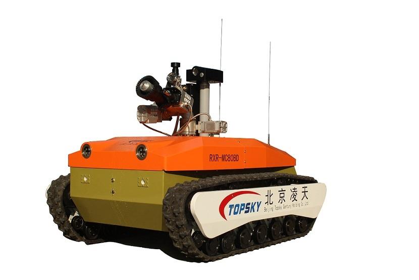 RXR-MC80BD 防爆消防灭火侦察机器人